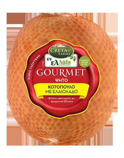gourmet κοτοπουλο ψητό