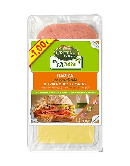 combi πάριζα τυρί