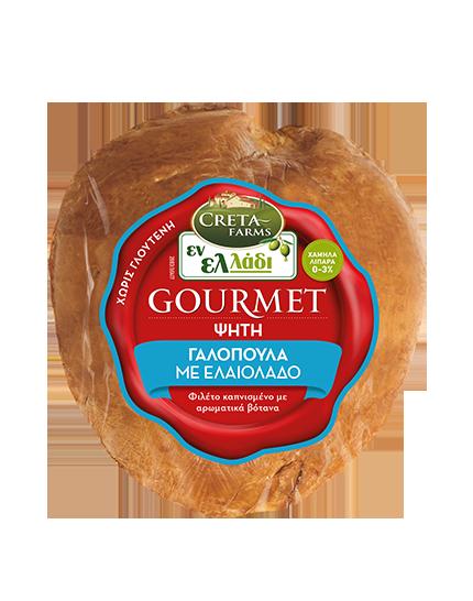 Εν Ελλάδι Gourmet γαλοπούλα ψητή με ελαιόλαδο
