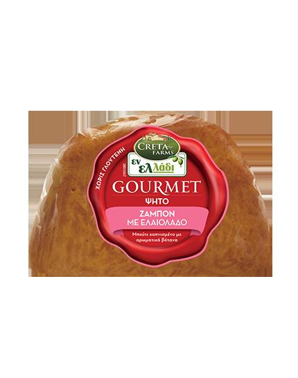 Εν Ελλάδι Gourmet ζαμπόν ψητό με ελαιόλαδο