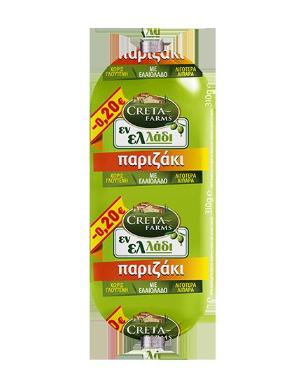 Εν Ελλάδι παριζάκι με ελαιόλαδο -0,20Ε