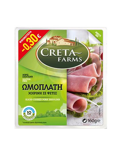 Creta Farms χοιρινή ωμοπλάτη φέτες