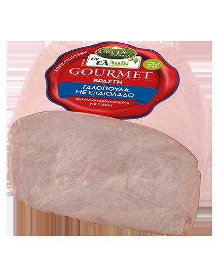 Εν Ελλάδι Gourmet γαλοπούλα βραστή με ελαιόλαδο