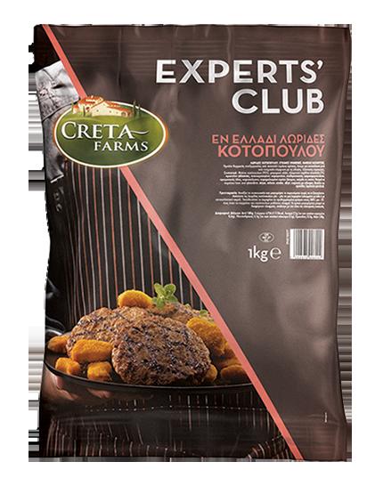 Experts Club κατεψυγμένα προψημένα Εν Ελλάδι λωρίδες κοτόπουλου