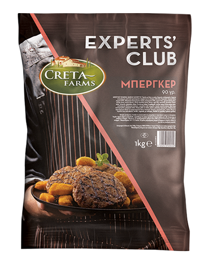 Experts Club κατεψυγμένα προψημένα burger