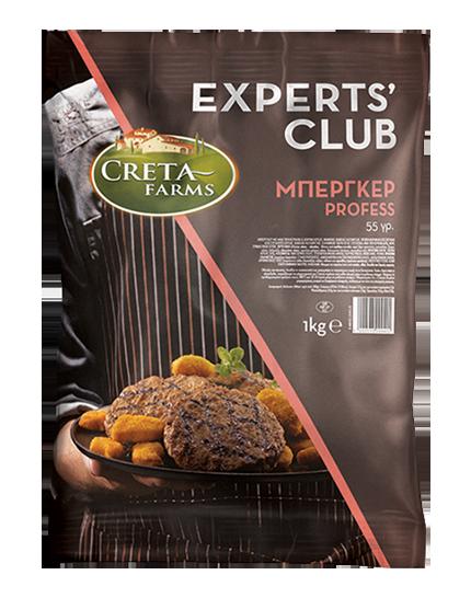 Experts Club κατεψυγμένα προψημένα burger professional
